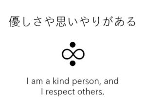 【診断】優しさや思いやりがある